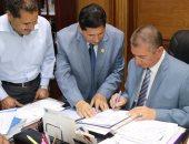 محافظ كفر الشيخ: استمرار تلقى طلبات تقنين أملاك الدولة حتى 14 يونيو