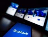 """فيس بوك يطور أداة جديدة تسمح بنشر صور تفاعلية """"تضحك وتغمز"""" لأصدقائك"""