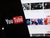فيديو معلوماتى.. بالخطوات.. طريقة حذف سجل البحث والتصفح على يوتيوب