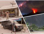 آثار بركان إندونيسيا المتجدد منذ 2013 تغطى المنازل بالرماد الساخن