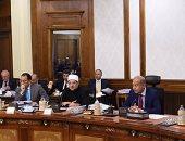 الحكومة: نقل أرض المعارض إلى العاصمة الإدارية الجديدة