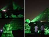 الأهرامات تضاء باللون الأخضر تضامنا مع مرضى فيروس سى