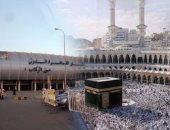 غدًا.. سفر أول فوج من حجاج قرعة وزارة الداخلية لمكة المكرمة