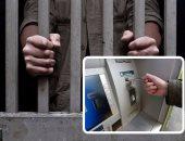 عقوبات تصل للحبس وغرامة 200 ألف جنيه لمن يخترق الحسابات والبطاقات البنكية