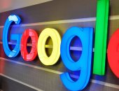 """""""جوجل"""" تقيل موظفا أعد مذكرة معادية للتنوع بين الجنسين"""