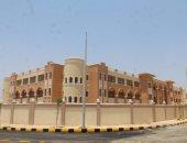 """أخبار 24 ساعة.. """"التعليم"""" تعلن فتح باب التقديم لمدارس النيل المصرية فى 14 فرعًا"""