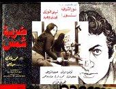 """سينما الهناجر تحيى ذكرى محمد خان وتعرض فيلمه """"ضربة شمس"""" بحضور سعيد شيمى"""