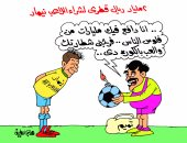 """نيمار يلعب بكرة الإرهاب القطرية فى كاريكاتير ساخر لـ""""اليوم السابع"""""""