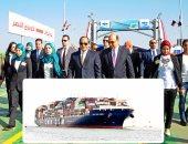 """حملة """"مصر 1095"""" تبرز العائدات الاقتصادية لقناة السويس الجديدة بعد عامين"""