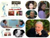 """فردوس عبد الحميد وبشير الديك يحضران فيلم """"الحريف"""" فى سينما الهناجر"""