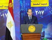 بالأسماء.. الرئيس السيسي يكرّم العلماء والفائزين بجوائز الدولة التقديرية