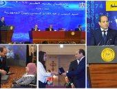 السيسى يكرم العلماء فى عيد العلم: مصر تنتظر منكم مزيدا من الإبداع