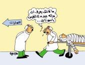 """فضح غراميات الأزواج على """"فيس بوك"""".. فى كاريكاتير """"اليوم السابع"""""""