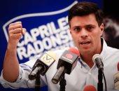فرار المعارض الفنزويلى ليوبولدو لوبيز إلى خارج البلاد