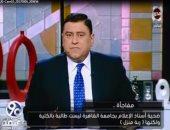 """على مسئولية """"90 دقيقة"""":  ضحية تحرش """"ياسين لاشين"""" """"ربة منزل"""" وليست طالبة"""