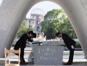اليابان تحيى الذكرى الـ72 لقصف هيروشيما بقنبلة ذرية