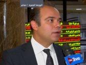 أسعار الأسهم بالبورصة المصرية اليوم الأربعاء 17 - 1 -2018
