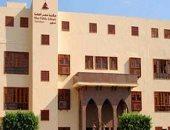 تخصيص أرض لإقامة فرع ثاني لمكتبة مصر العامة بالداخلة فى الوادى الجديد