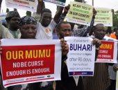 """بالصور.. مظاهرات فى نيجيريا تطالب الرئيس """"بخارى"""" بالعودة أو التنحى"""