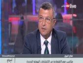 وزير البترول الأسبق: ليس لدينا اتفاقيات مُخلة أو خاسرة أو بعنا فيها البلد