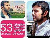 حمزة نمرة نجم حفل مهرجان الحمامات الدولى غداً