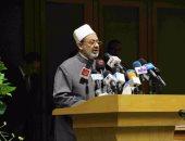 انطلاق المؤتمر العالمى للإفتاء اليوم تحت رعاية الرئيس السيسى بمشاركة 63 دولة