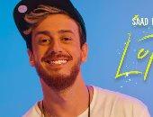 كليب سعد لمجرد Let Go يقترب من 40 مليون مشاهدة على يوتيوب