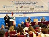 """""""المصارف العربية"""" ينظم منتدى المسؤولية المجتمعية حول السلامة المرورية"""