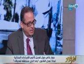 """المستشار طارق عبد العزيز لـ""""خالد صلاح"""": الإرهاب يحتاج لإجراءات استثنائية"""