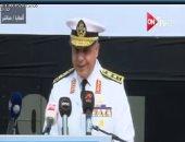 قائد القوات البحرية: الإرهاب يمثل تهديداً حقيقياً لكل دول العالم وعلينا مواجهته