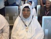 الإفتاء تجيب.. هل يجوز سفر المرأة لأداء عمرة أو حج بدون محرم فى صحبة آمنة؟