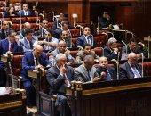 ممثلات المرأة العاملة بالبرلمان يرفضن مشروع قانون خفض سن الزواج