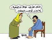 """مطلوب مدير فنى باليومية للزمالك.. فى كاريكاتير """"اليوم السابع"""""""