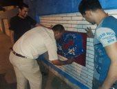 شباب يدشنون حملة لتنظيف الشوارع وطلاء جدران المصالح الحكومية ببنى سويف