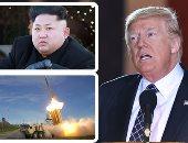 أمريكا تطلب من كوريا الشمالية مواد نووية عابرة للقارات