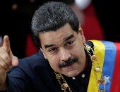 أسبوع الآلام بفنزويلا.. رجال الدين يدعمون مادورو وكولومبيا تتبرع بالخبز