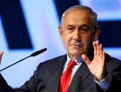 """إغلاق قنصلية إسرائيل فى نيويورك بعد تلقى ظرف مشبوه وتهديد لـ""""نتنياهو"""""""