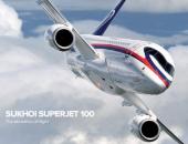 """روسيا تواصل تصنيع طائرات الركاب """"سوخوى سوبرجيت 100"""" رغم الحادث الأخير"""