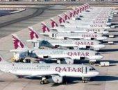 الخطوط الجوية القطرية تعلن خفض الرحلات إلى إيران