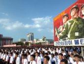 كوريا الشمالية تعلن تطوع قرابة 3.5 مليون مواطن فى الجيش