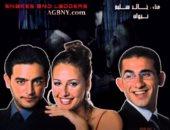 """بعد 16 عاما.. محمد حفظى يعلن رغبته في تقديم جزء ثانٍ لـ""""السلم والثعبان"""""""