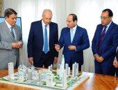 السيسى يوجه أحمد زكى عابدين بتنفيذ منطقة الأعمال المركزية بالعاصمة الإدارية