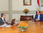 هولندا تؤكد تطلعها لإنشاء شراكة مع مصر فى مجال الطاقة المتجددة