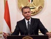 وزارة النقل: انتهاء تطوير 254 مزلقانًا وتحويلها للعمل إلكترونيًا