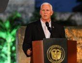 بنس: إعلان تفاصيل نقل السفارة الأمريكية فى إسرائيل للقدس خلال أسابيع