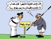 """""""الإخوان"""" وفن النصب على البسطاء باسم الدين.. بكاريكاتير """"اليوم السابع"""""""