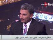 """بشير عبد الفتاح: شكوك حول نزاهة """"العليا للانتخابات التركية"""" فى ادارة التصيوت"""