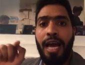 """المشردون فى الأرض.. سخرية على تويتر من عبد الرحمن عز بسبب """"سباكة بيته"""" ببريطانيا"""