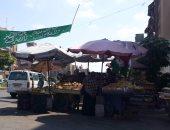 بالصور.. البورسعيدية يرفعون أعلام المصرى بالشوارع: نتمنى التصالح بشكل نهائى
