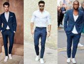 قاموس الموضة الرجالى بيقولك كل حاجة تنفع.. اعرف ازاى تلبس البدلة على الكوتشى
